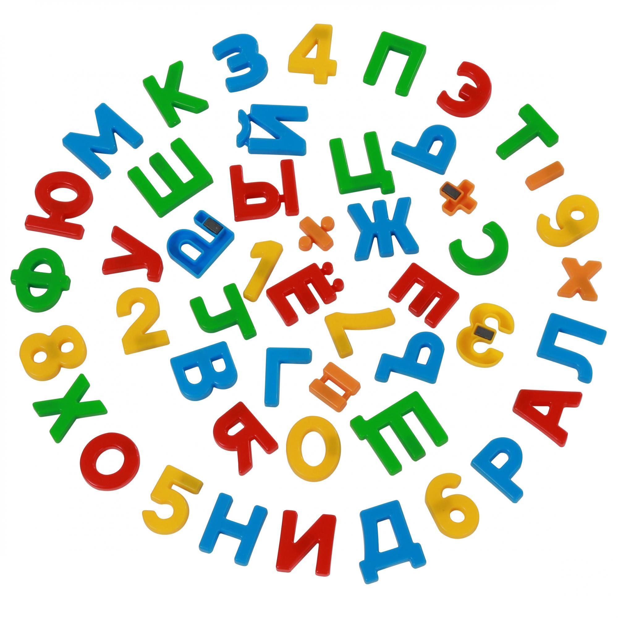 картинки алфавита и цифр стали родителями
